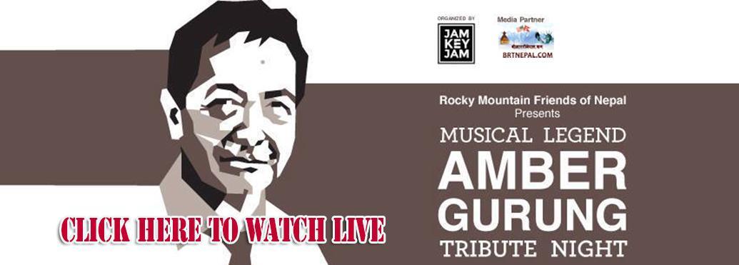 AMbar Gurung live