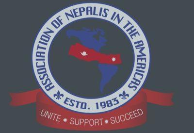 ANA Logo (1)