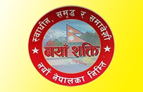 Naya Sakti Logo