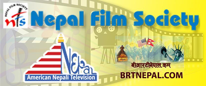 Nepali Sine award
