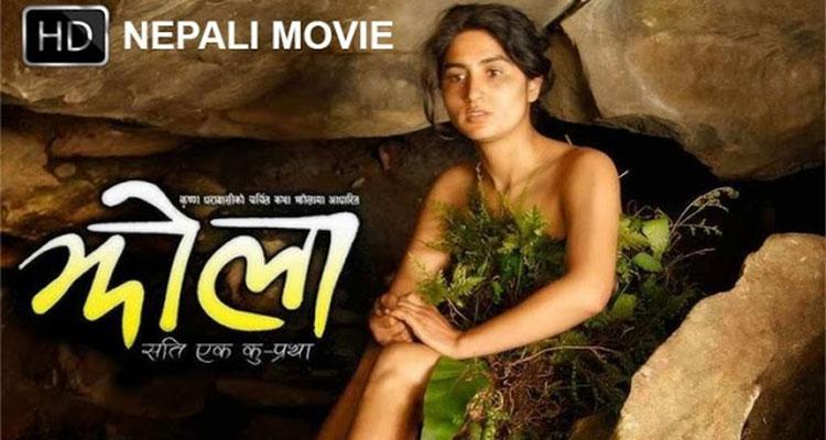 nepali-movie-jhola