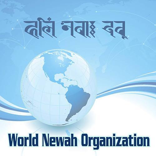 world newah org
