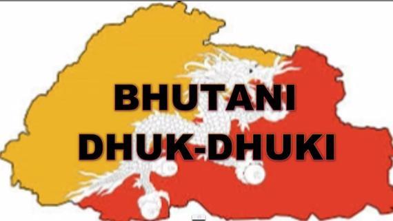 BHUTANI DHUK DHUKI1