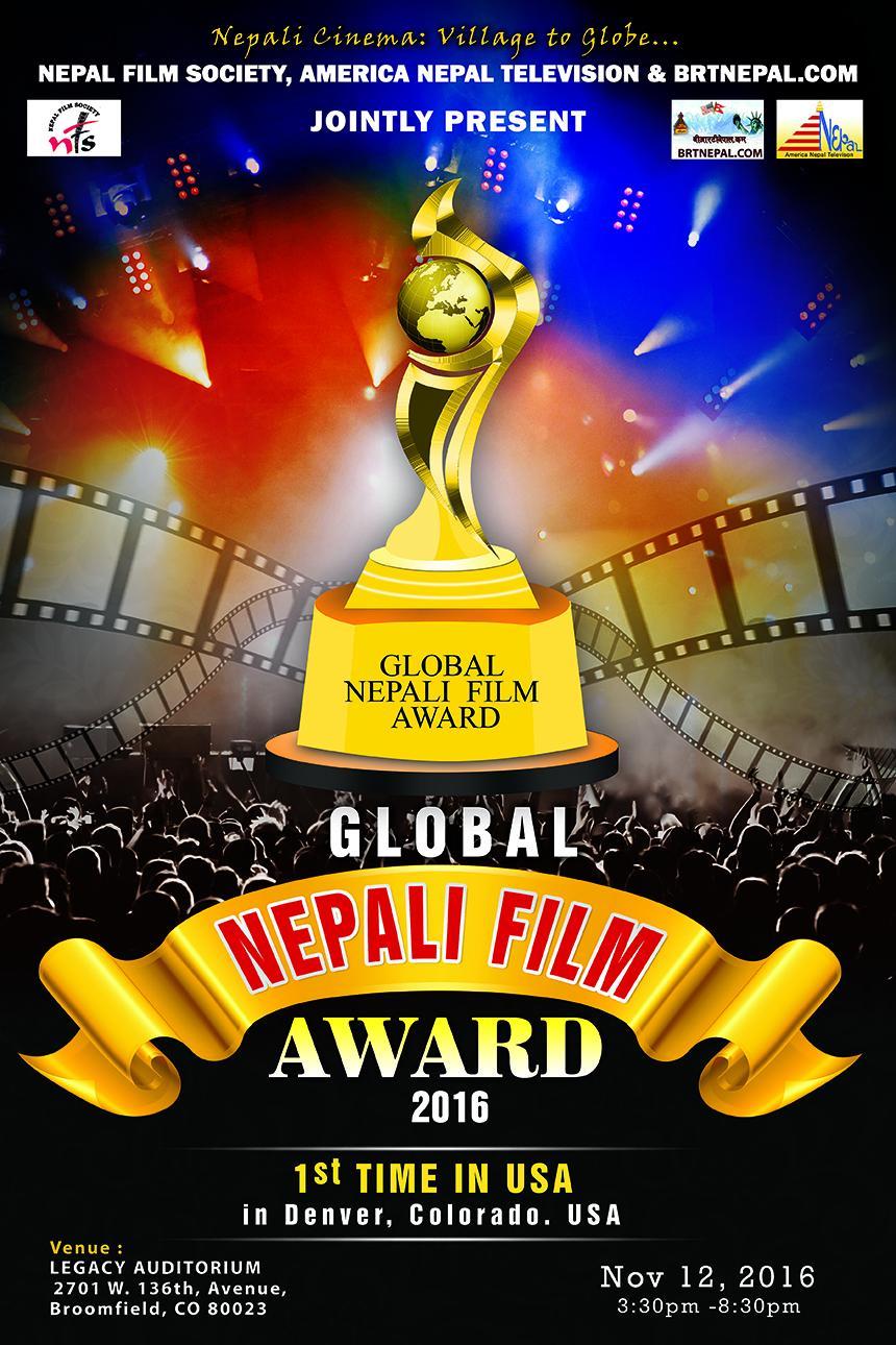 global-nepali-film-award
