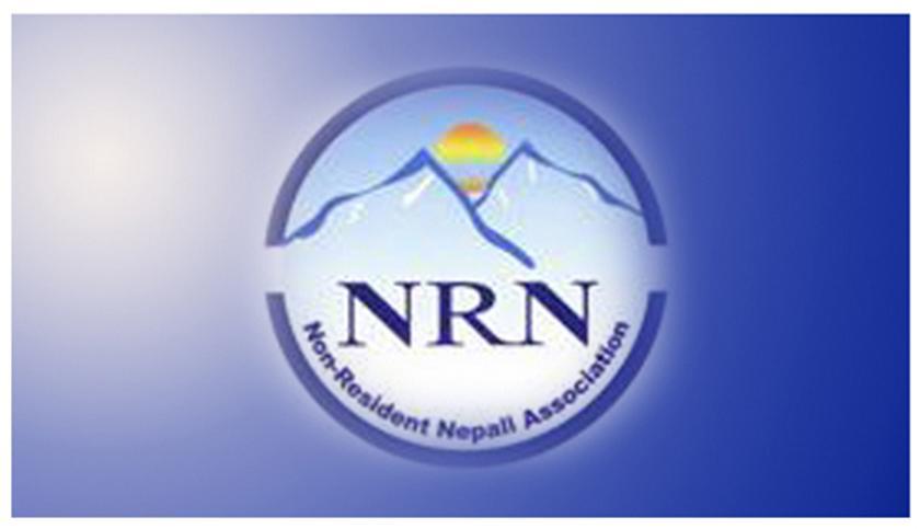 nrn-my-kind
