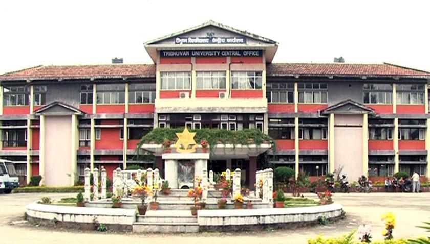 TU_building