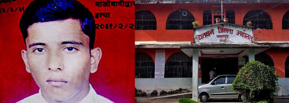 krihna-prasad-adhkari-chitwan-district-court1