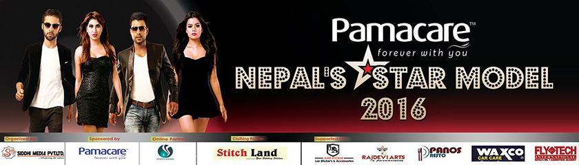 nepal-star
