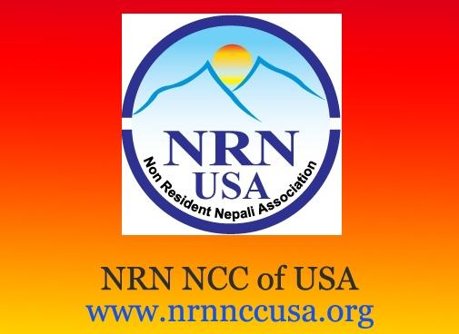 nrnusa_membership_advt2015010200333