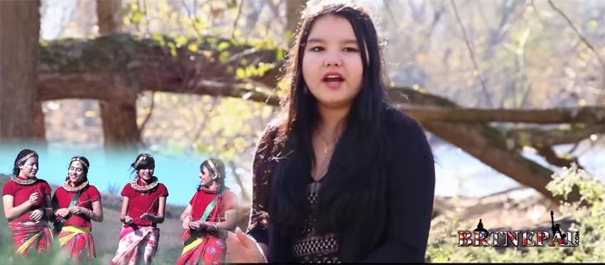 small-butanese-singer