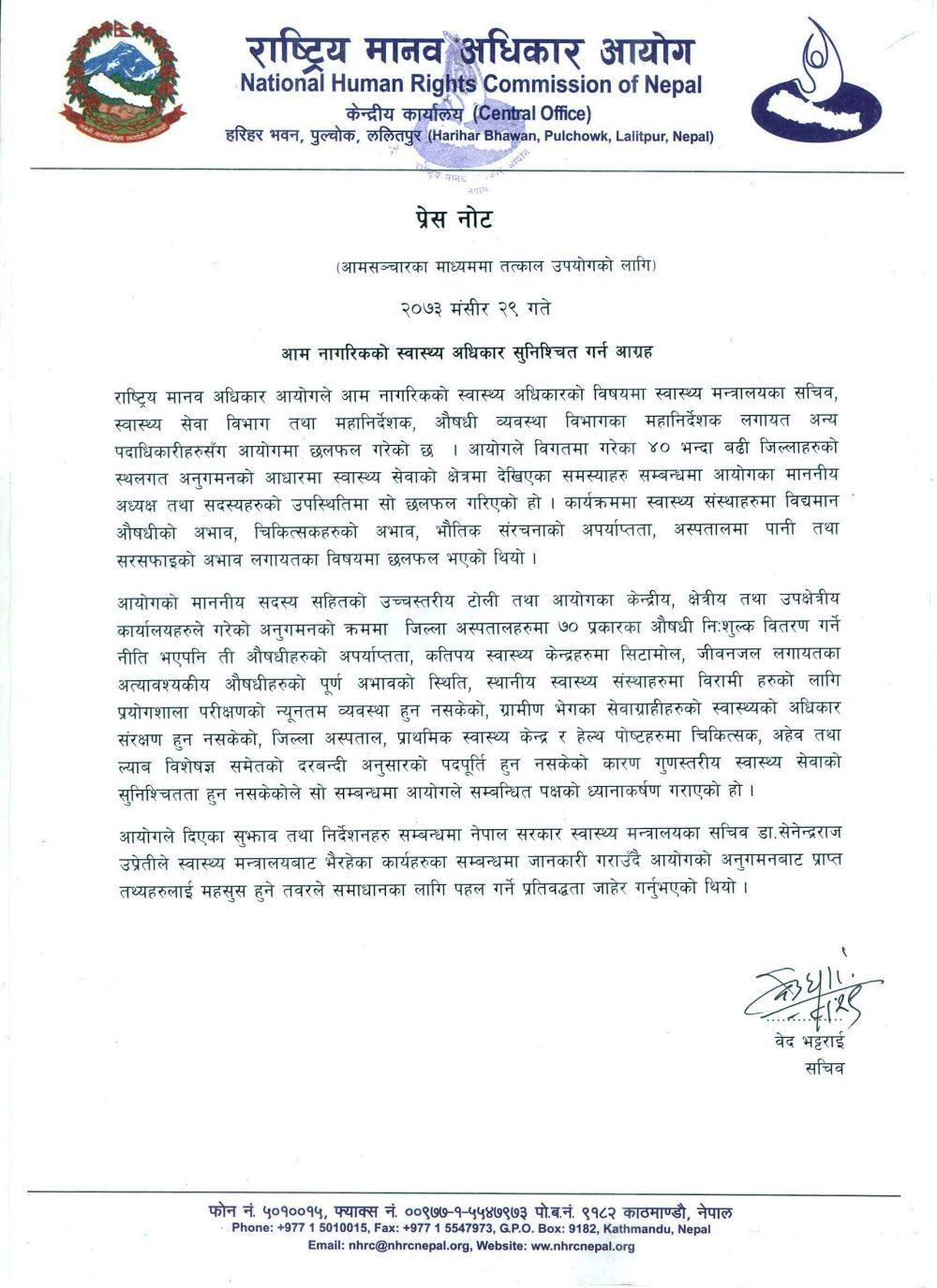 nhrc-press-note-regarding-with-right-to-health
